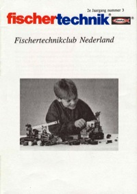 ftcnl_1992_3_NL_front