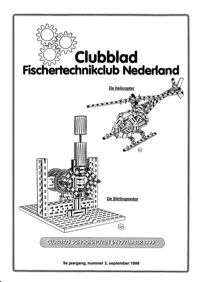 ftcnl_1999_3_NL_front